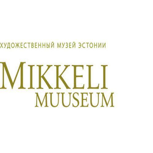 Музей Миккеля