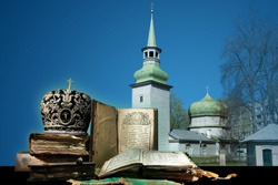 Казанская церковь. Сохраним наши реликвии