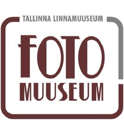 Photo-museum in the prison of Ratush