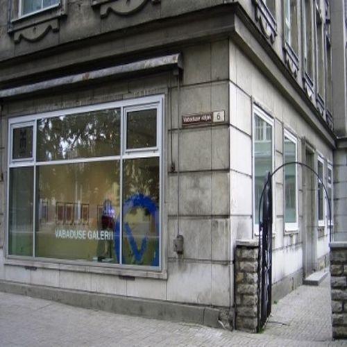 Gallery Vabaduse