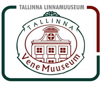Целевое учреждение Таллиннский Русский музей