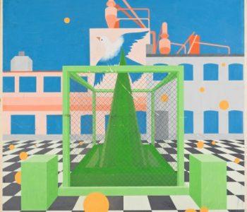 Выставка «Абстракция как открытый эксперимент»