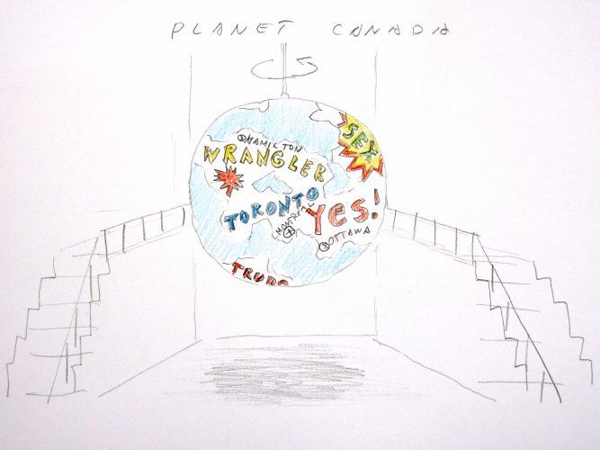 Выставка «Один месяц в Канаде»