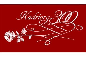 Выставка «Кадриорг – 300»