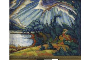 Выставка «Конрад Мяги»