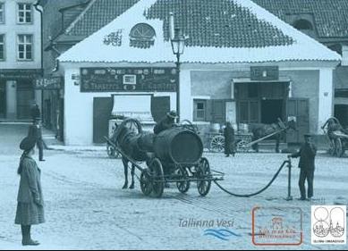 Выставка «Чистая вода. История водоснабжения Таллинна»